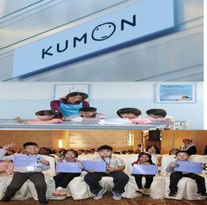 kumon-malaysia