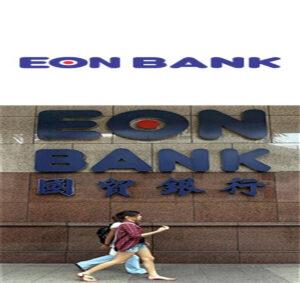 eon-capital-berhad
