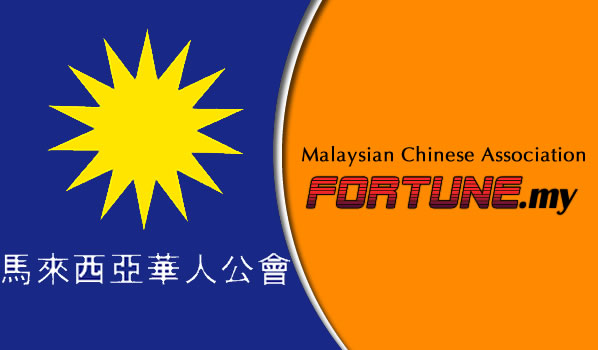 MCA hits out at DAP for being 'Anti-Chinese'