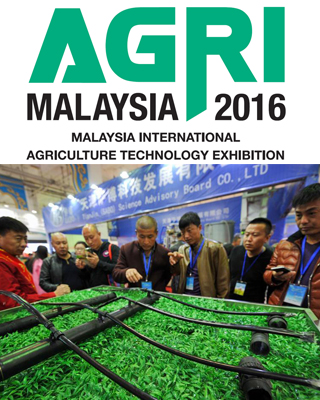 Agriculture Expo