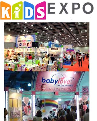 Baby and Children Expo