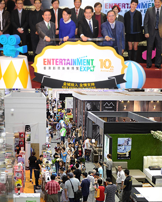 Entertainment and Leisure Expo