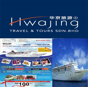 hwajing-travel-and-tours