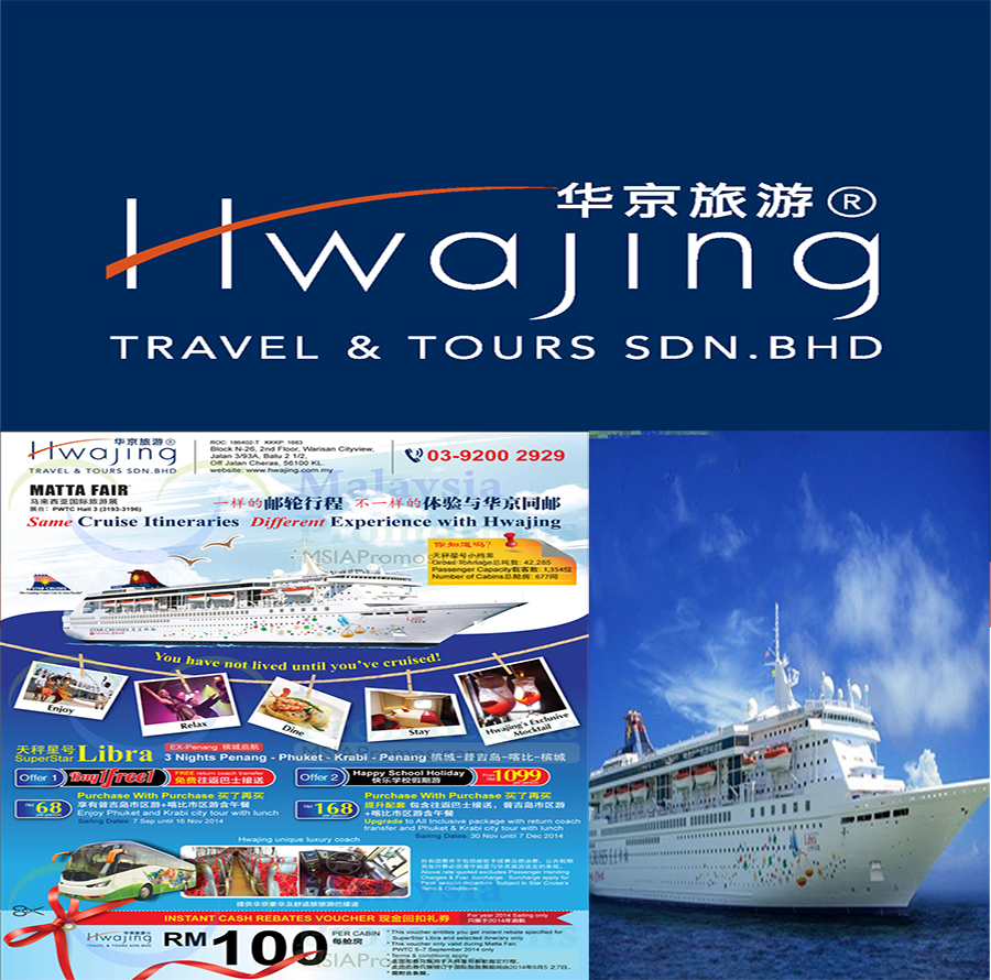 Franchise Opportunity – Hwajing Travel and Tours