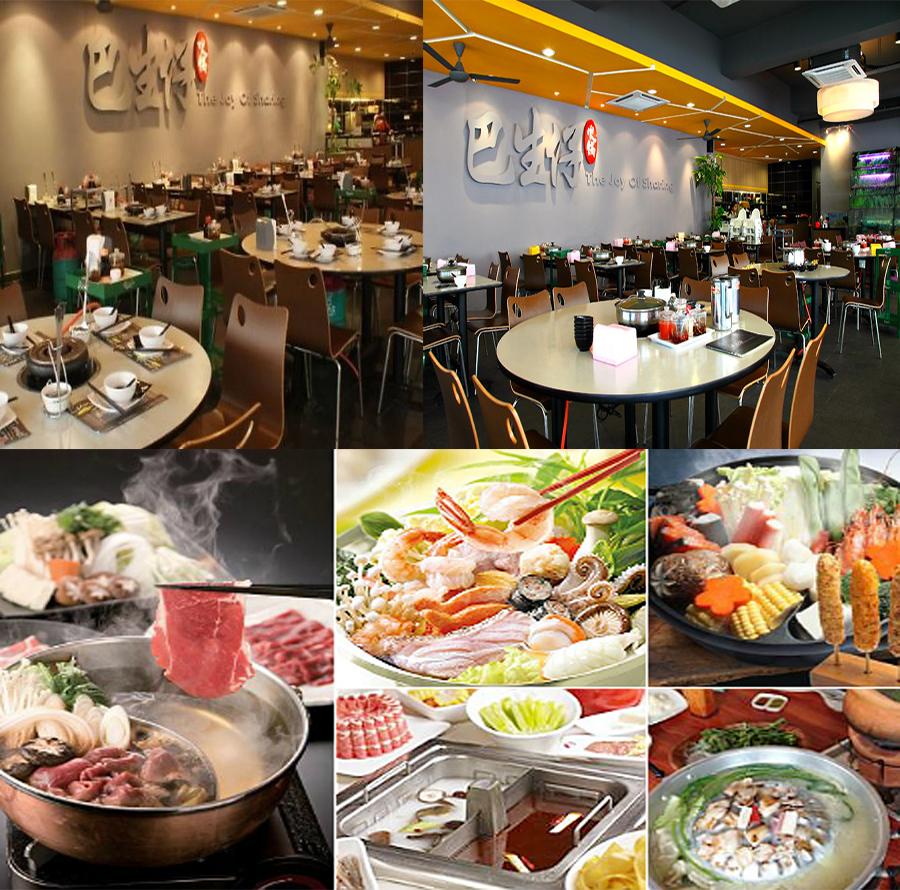 Franchise Opportunity – Ba Sheng Zai Huo Guo Steamboat Restaurant