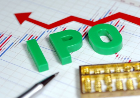 How to apply for IPO (Initial Public Offering)