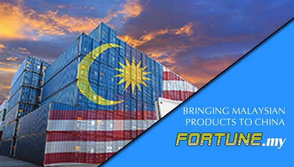 Bringing Malaysian products to China