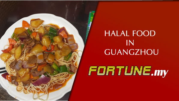 Halal Food in Guangzhou